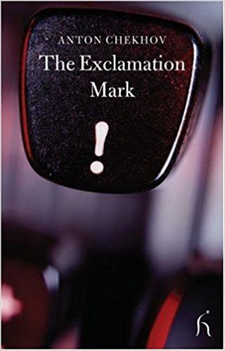 The Exclamation Mark, Anton Chekhov